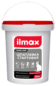 ilmax ready coat